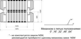 Схема механизма 236
