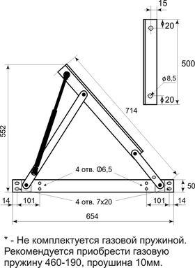 Схема механизма подъёма 252